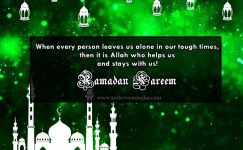 Ramadan Mubarak Quotes and Messages